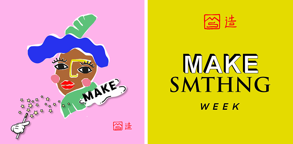 Makerist greenpeace make smthg week 2