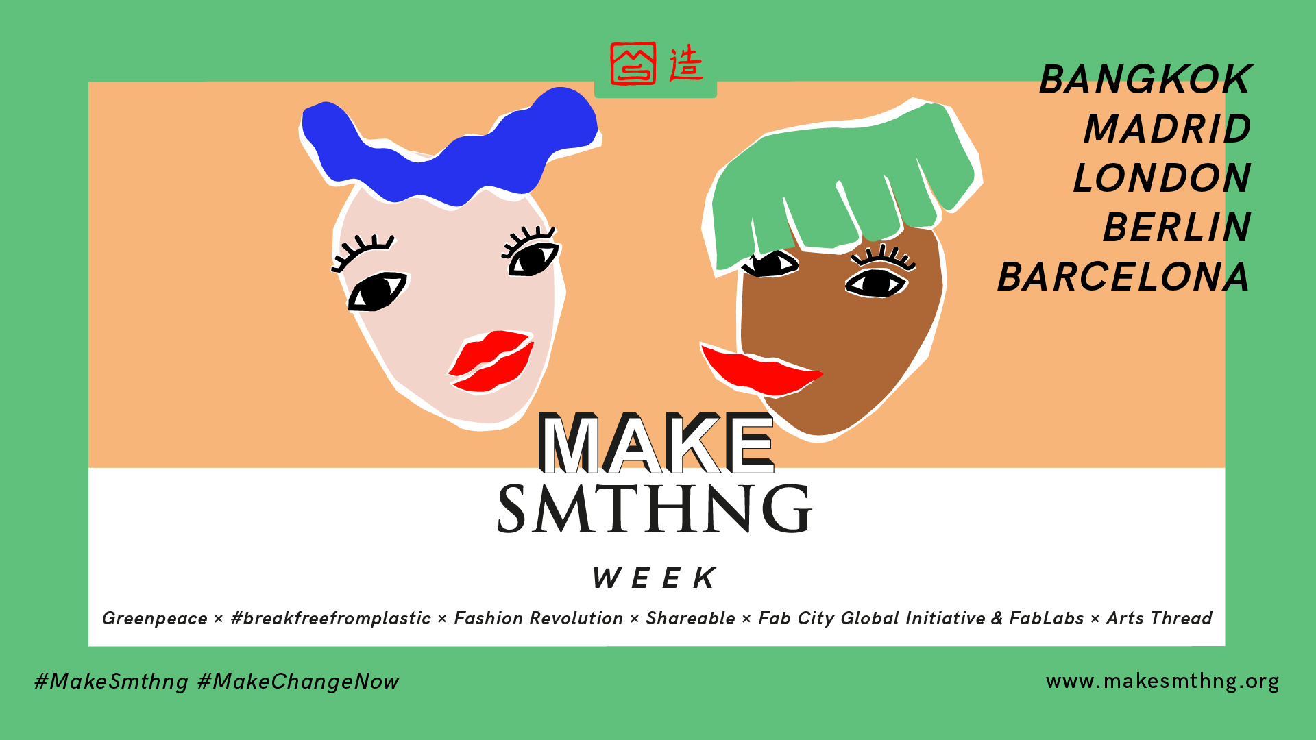 Makerist greenpeace make smthg week 10